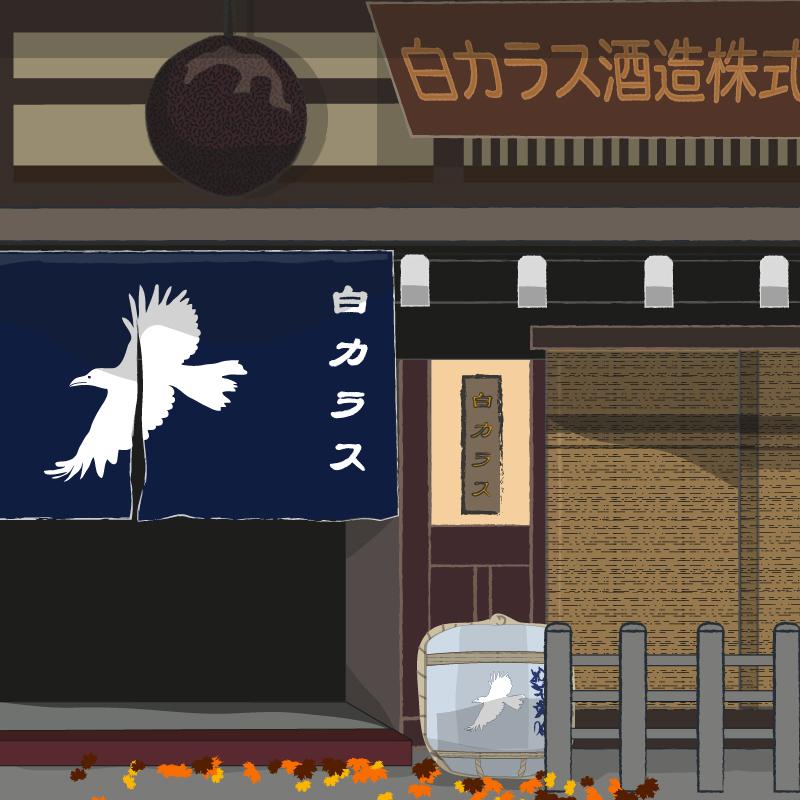 autumn-brewery-24-01